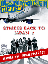 IRON MAIDEN: Flight 666 2009-04-13